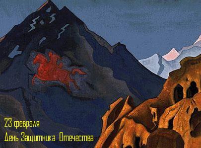 Н.Рерих. Мощь пещер. 1932.